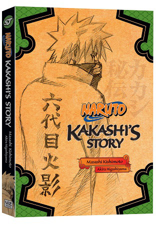 VIZ Media Expands the Naruto Catalog with Uzumaki Naruto: Illustrations Art Book and Naruto: Kakashi's Story Novel